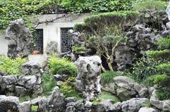 Jardín de Yu Fotografía de archivo libre de regalías