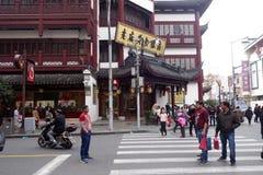 Jardín de Yu en Shangai Fotos de archivo libres de regalías