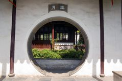 Jardín del chino tradicional Imagen de archivo libre de regalías