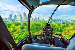 Jardín del helicóptero de Singapur foto de archivo