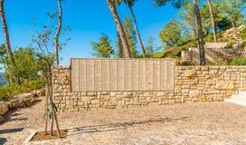 Jardín del honrado entre las naciones Imagenes de archivo