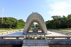 Jardín del monumento de la paz de Hiroshima Foto de archivo