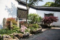 Jardín del patio Fotos de archivo libres de regalías