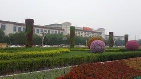 Jardín del poder en Pekín, China imagen de archivo