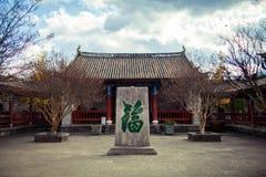 Jardín en un templo histórico fotografía de archivo