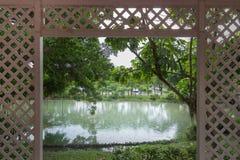 Jardín público Imágenes de archivo libres de regalías