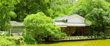 Jardín panorámico Fotografía de archivo libre de regalías