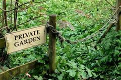 Jardín privado Fotos de archivo