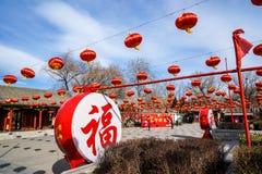 Jardín tradicional histórico de Pekín, China en invierno, durante Año Nuevo chino Foto de archivo