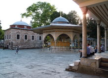 Jarda de Hagia Sophia Imagem de Stock Royalty Free