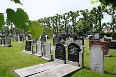a jarda grave da vila Imagem de Stock Royalty Free