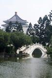 Jardim asiático Fotos de Stock Royalty Free