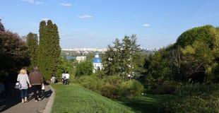 Jardim botânico em Kiev Imagem de Stock