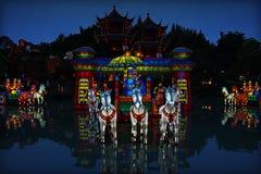 Jardim chinês Fotos de Stock