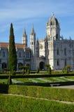 Jardim DA Praca font la vue d'Imperio Photo libre de droits