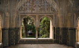Jardim de Eden 2 Fotos de Stock Royalty Free