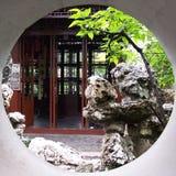 Jardim de Geyuan Imagens de Stock