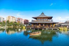 Jardim de Kyoto Japão em Konya Imagem de Stock Royalty Free