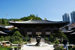 Jardim de Nan Lian imagem de stock
