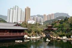 Jardim de Nan Lian Foto de Stock