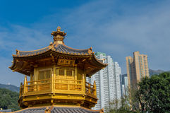 Jardim de Nan Lian Imagens de Stock