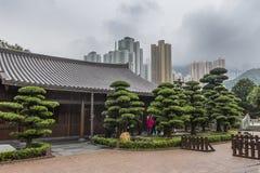 Jardim de Nan Lian em Hong Kong fotografia de stock royalty free