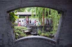 Jardim de Qinghui Fotos de Stock Royalty Free