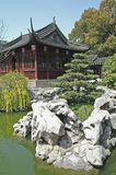 Jardim de rocha de Yu Yuan Fotos de Stock
