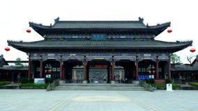 Jardim de Yuehui imagem de stock royalty free