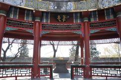 Jardim do príncipe Chuns Imagens de Stock Royalty Free