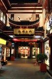 Jardim na noite, Shanghai de Yuyuan, China imagens de stock royalty free
