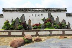 Jardin à Huizhou Images libres de droits