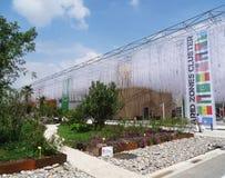 Jardin biologique - expo 2015 photographie stock libre de droits