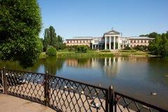 Jardin botanique à Moscou images libres de droits