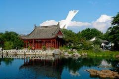 Jardin botanique de Montréal Images libres de droits