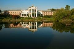 Jardin botanique principal de Tsytsin Moscou de l'académie des sciences photographie stock
