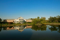 Jardin botanique principal de Tsytsin Moscou de l'académie des sciences photos libres de droits