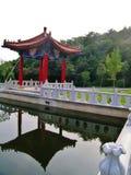 Jardin chinois Images libres de droits