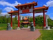Jardin chinois d'Edmonton une oasis de calme image stock