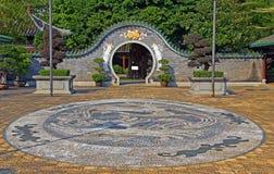 Jardin chinois de zen Images stock