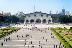 Jardin commémoratif de Chiang Kai-shek à Taïpeh - à Taïwan photo libre de droits