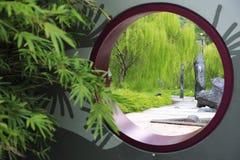 Jardin d'agrément 1 Photos libres de droits