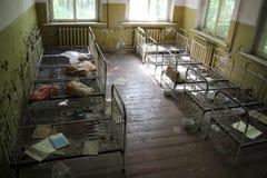 Jardin d'enfants abandonné, zone de Chornobyl Image libre de droits