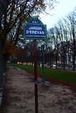 Jardin d'Erevan. The street in Paris (France) with armenian street name Stock Photography