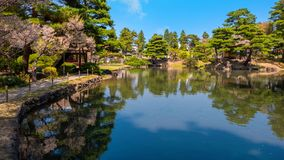 Jardin d'herbes aromatiques médicinal d'Oyakuen dans la ville d'Aizuwakamatsu, Fukushima, Japon image libre de droits