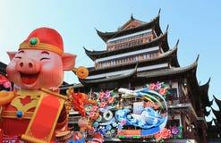 Jardin de Changhaï Yu le festival 2019 de lanterne de calendrier lunaire photo libre de droits