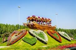 Jardin de Dubaï Miiracle Images libres de droits