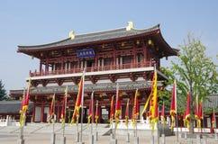 Jardin de furong de datang de Xi'an en Chine Image libre de droits