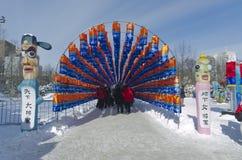 Jardin de lanterne chez Winterlude à Ottawa image stock