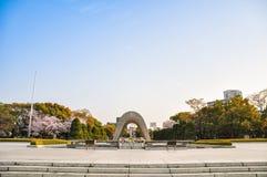 Jardin de mémorial de paix d'Hiroshima image stock